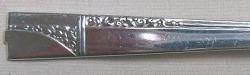Caprice 1937 - Demi-Tasse or Coffee Spoon