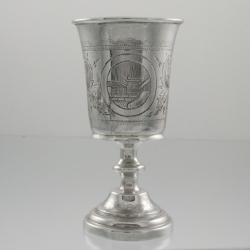 Vodka or Kiddush cup | Imperial Russia c1867 | Silver 875/1000