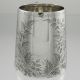 Baby Cup Sterling Silver Colen Hewer Cheshire 1898 Birmingham